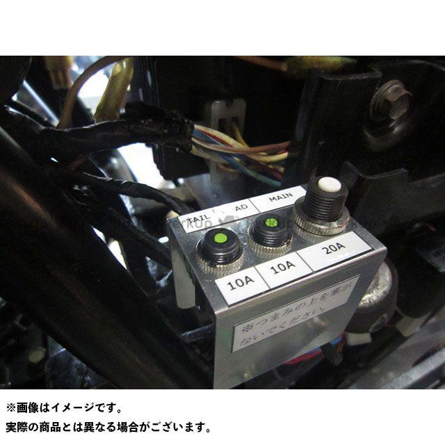 送料無料 GOP Z400GP その他電装パーツ ヒューズレス サーキットプロテクションキット