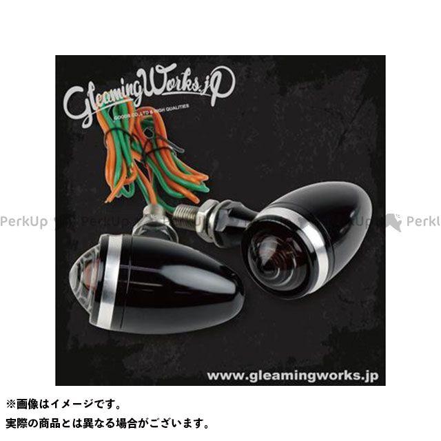 グリーミングワークス ハーレー汎用 Billet Winker - Smooth Bullet ガラスレンズ カラー:ブラック/クリア GLEAMING WORKS
