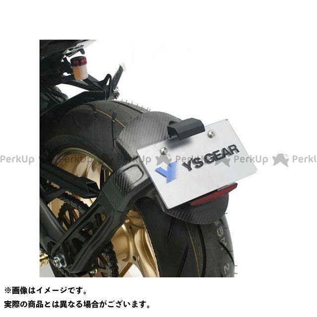ワイズギア MT-09 マッドガード Y'S GEAR