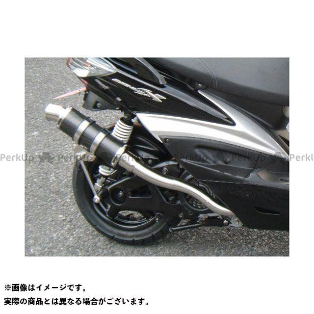 ウインドジャマーズ シグナスX スネーク・コーン・パイプ WJ-R 250mm サイレンサー仕様 A/Fセンサー付き(OV180) サイレンサー:カーボン WINDJAMMERS