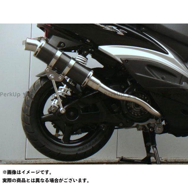 ウインドジャマーズ シグナスX スネーク・コーン・パイプ WJ-R 280mm サイレンサー仕様 A/Fセンサー付き(OV180) サイレンサー:カーボン WINDJAMMERS