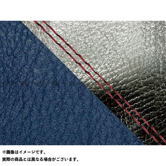 【無料雑誌付き】グロンドマン FZ1フェザー(FZ-1S) FZ1 フェザー(10年~)シングル(フロント側) グロンドマン国産シートカバー 張替(黒・ネイビー) 仕様:赤ダブルステッチ Grondement