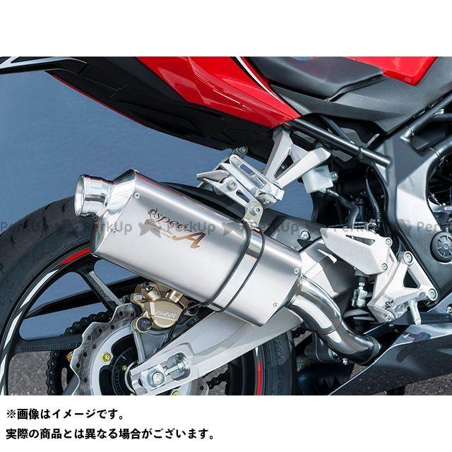 ヤマモトレーシング CBR250RR 17~CBR250RR SPEC-A SLIP-ON TYPE-S YAMAMOTO RACING
