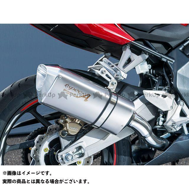 SPEC-A TYPE-SA CBR250RR 17~CBR250RR ヤマモトレーシング RACING SLIP-ON YAMAMOTO