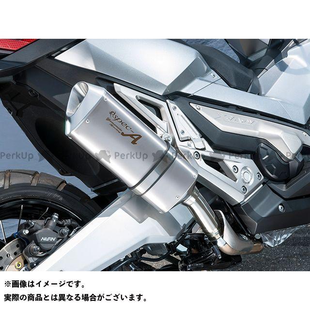 【エントリーで最大P21倍】ヤマモトレーシング X-ADV X-ADV SPEC-A SLIP-ON YAMAMOTO RACING