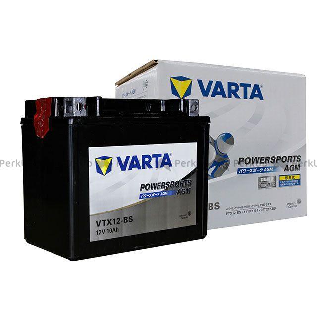 バルタ 汎用 バッテリー VTX12-BS MF/液入り  VARTA