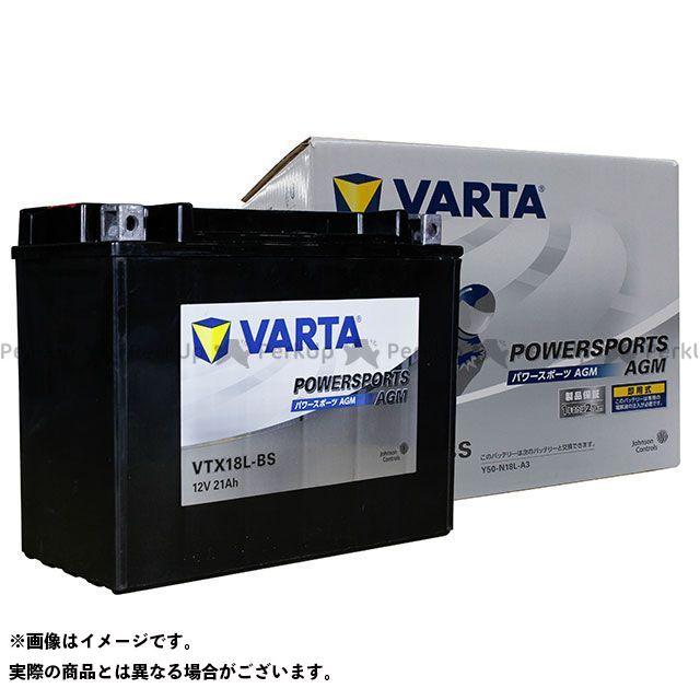 バルタ 汎用 バッテリー VTX18L-BS MF/液入り VARTA