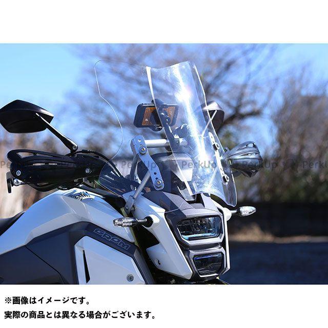 【エントリーで最大P21倍】キジマ グロム フロントスクリーンキット KIJIMA