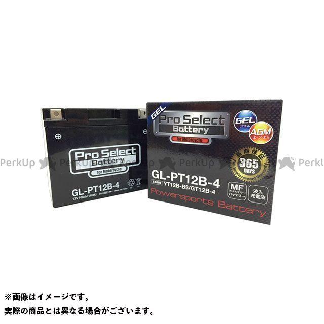 【無料雑誌付き】プロセレクトバッテリー GL-PS12V18(NPH16-12T互換) ジェルタイプ 液入り充電済み Pro Select Battery