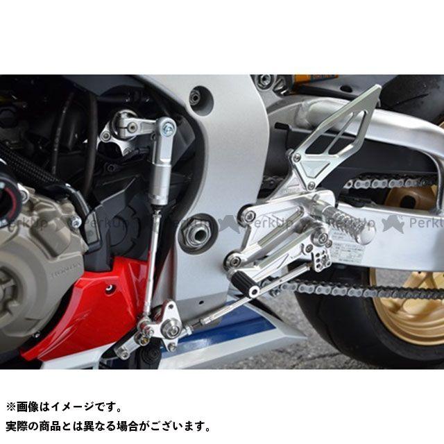 アグラス CBR1000RRファイヤーブレード バックステップ AGRAS