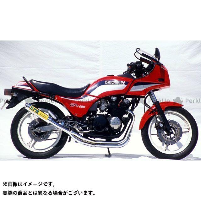 RPM GPZ400F GPz400F2 RPM 4in2in1 フルエキゾーストマフラー サイレンサーカバー:ステンレス アールピーエム