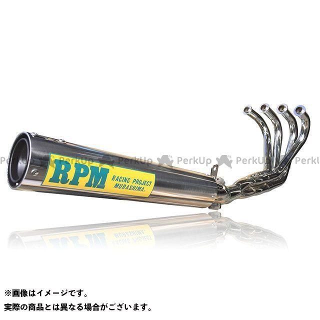【無料雑誌付き】RPM バリオス2 RPM 4in2in1 フルエキゾーストマフラー サイレンサーカバー:ステンレス アールピーエム