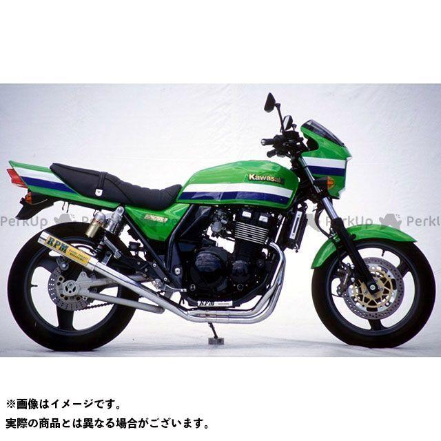 RPM ZRX400 ZRX400- RPM-67Racing フルエキゾーストマフラー サイレンサーカバー:チタン アールピーエム
