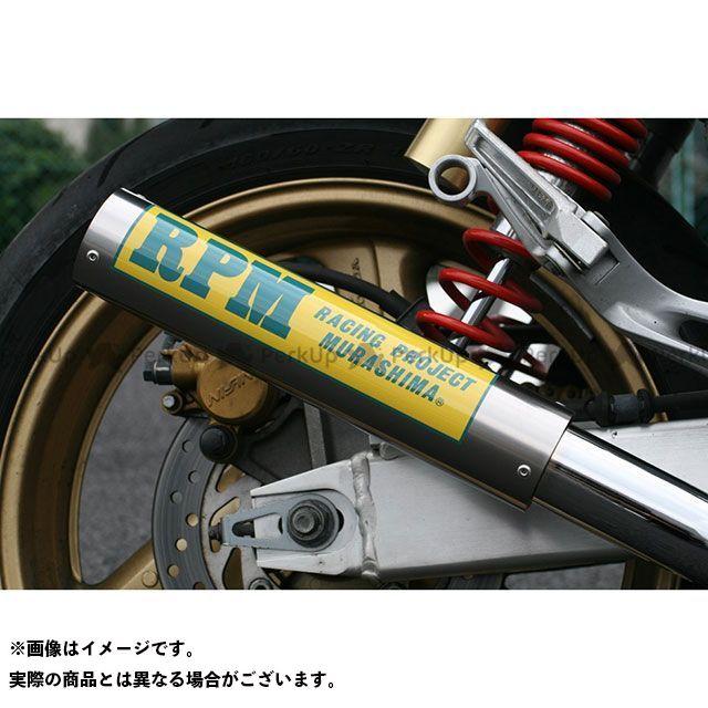 RPM ホーク CB400T ホーク CB400N RPM 4in2in1 フルエキゾーストマフラー サイレンサーカバー:ステンレス アールピーエム