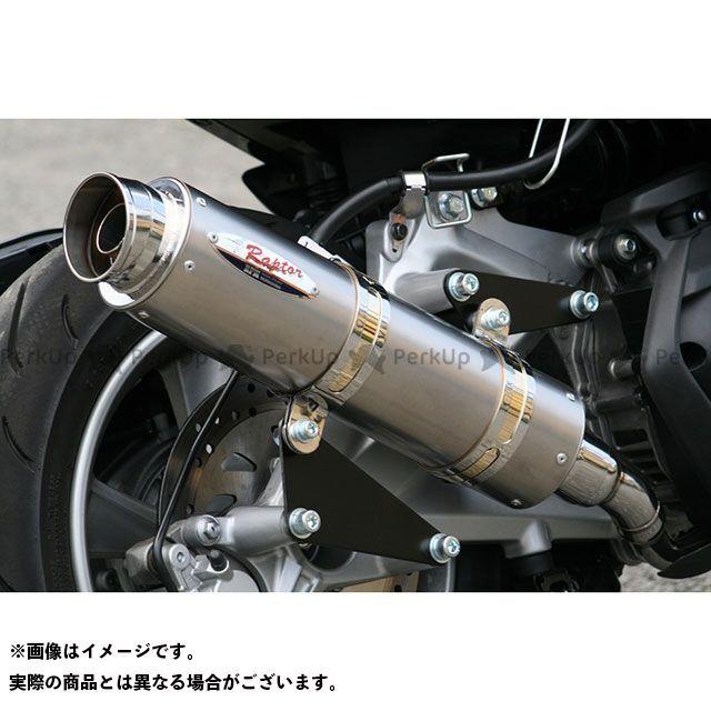 RPM マジェスティ マジェスティC 80D-RAPTOR フルエキゾーストマフラー サイレンサーカバー:チタン アールピーエム