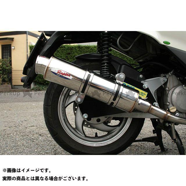 【無料雑誌付き】RPM ブログ125ie 80D-RAPTOR フルエキゾーストマフラー サイレンサーカバー:ステンレス アールピーエム