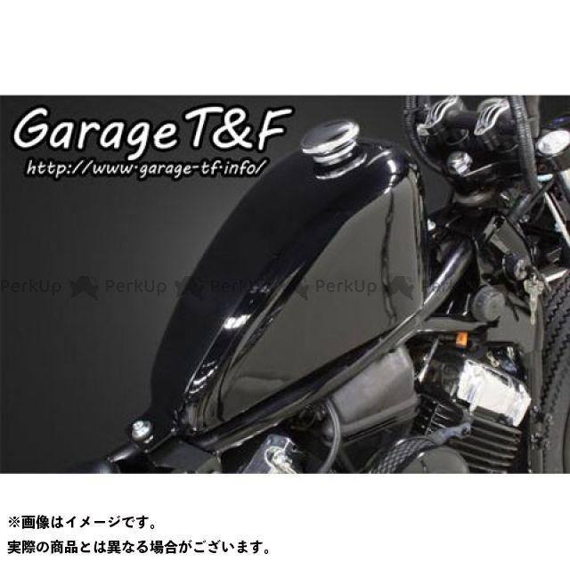 ガレージT&F ドラッグスター400(DS4) ドラッグスタークラシック400(DSC4) ハイマウントスリムスポーツスタータンクキット ガレージティーアンドエフ