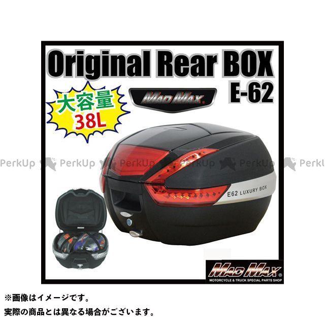 送料無料 マッドマックス 汎用 ツーリング用ボックス バイク リアボックス 38L(ブラック/ブラック) レッド