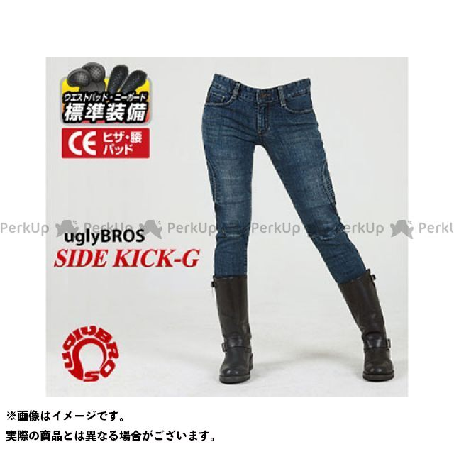 uglyBROS MOTOPANTS SIDE KICK-G(Women's) ブルー サイズ:30インチ アグリブロス
