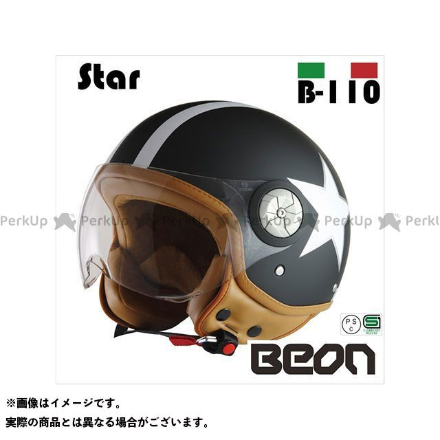 送料無料 Beon HELMETS ベオンヘルメット ジェットヘルメット スモールジェットヘルメット B110 スター(マッドブラック) L