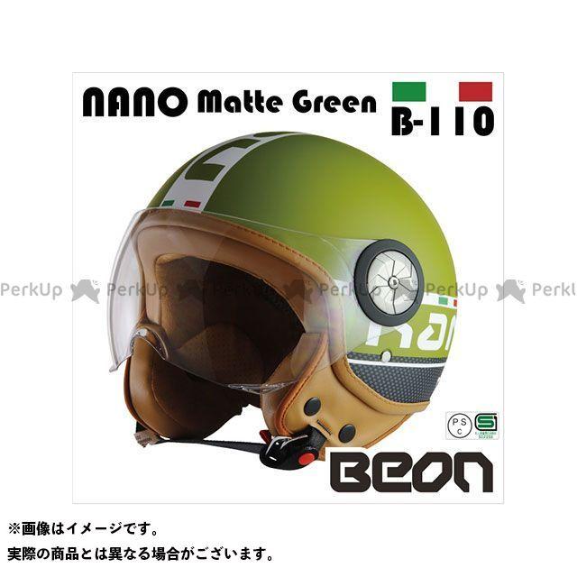 送料無料 Beon HELMETS ベオンヘルメット ジェットヘルメット スモールジェットヘルメット B110 NANO(マッドグリーン) M