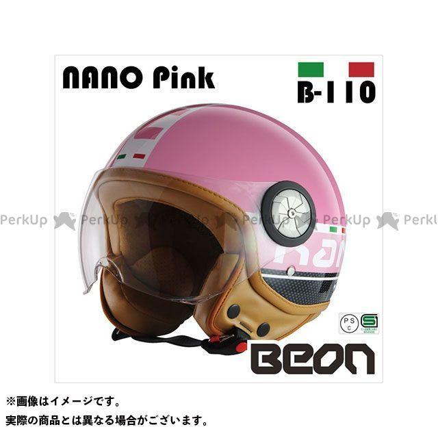 送料無料 Beon HELMETS ベオンヘルメット ジェットヘルメット スモールジェットヘルメット B110 NANO(ピンク) XL