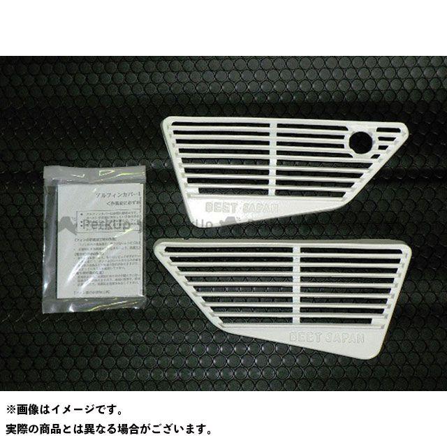 【無料雑誌付き】ビートジャパン XJ400D XJ400E アルフィンカバー カラー:ブラック BEET