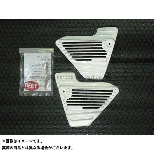BEET XJR400 アルフィンカバー(ホワイト) メーカー在庫あり ビートジャパン
