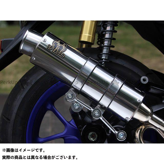 Copper Exhaust Gasket For Suzuki GSF 1200 Bandit 1999