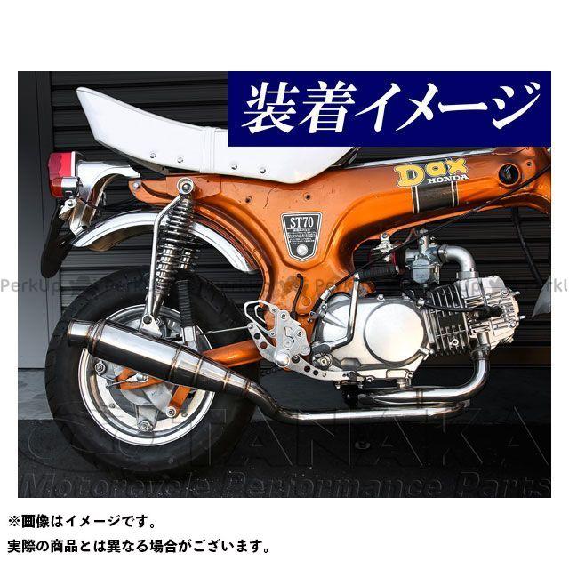 田中商会 ダックス ダックス用 トルネードマフラー タナカショウカイ