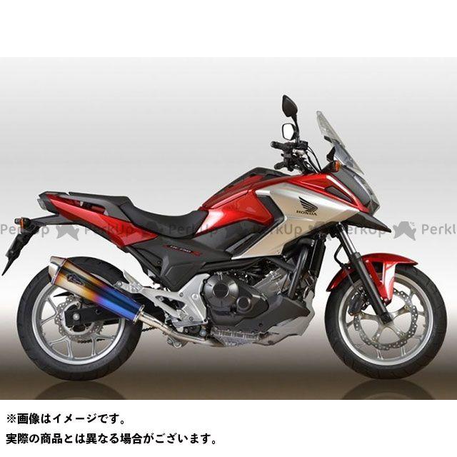 【無料雑誌付き】アールズギア NC750S NC750X ワイバンリアルスペック スリップオン(チタンドラッグブルー) R's GEAR