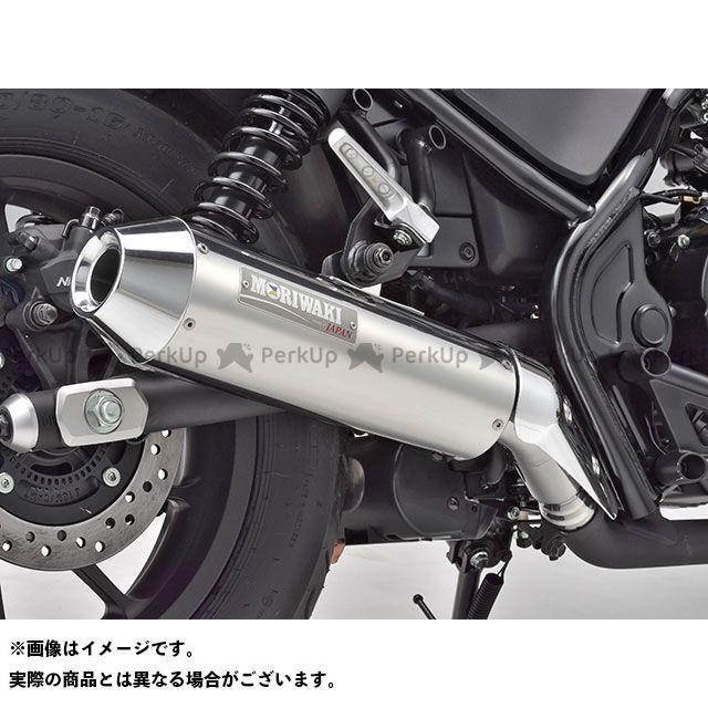 【無料雑誌付き】モリワキ レブル500 NEO CLASSIC SUS スリップオンマフラー MORIWAKI