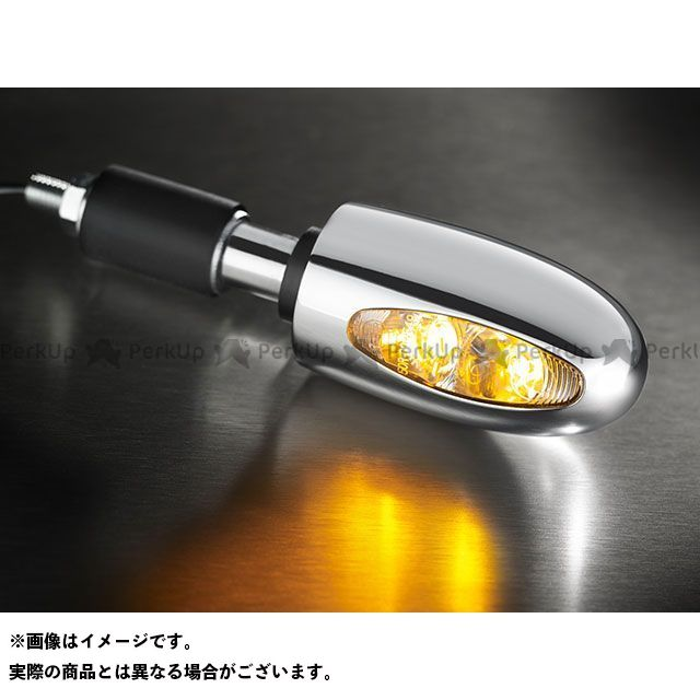 ケラーマン 汎用 ハンドルバーエンド ウインカー BL1000 LED カラー:クローム Kellermann