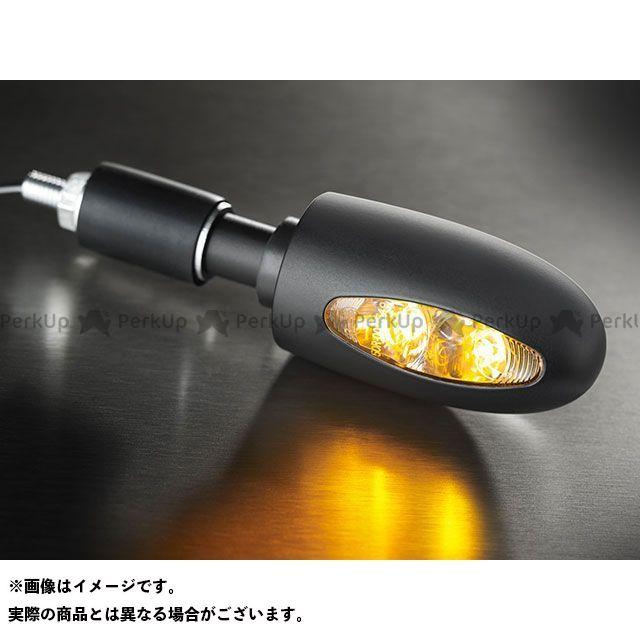 ケラーマン 汎用 ハンドルバーエンド ウインカー BL1000 LED カラー:マットブラック Kellermann