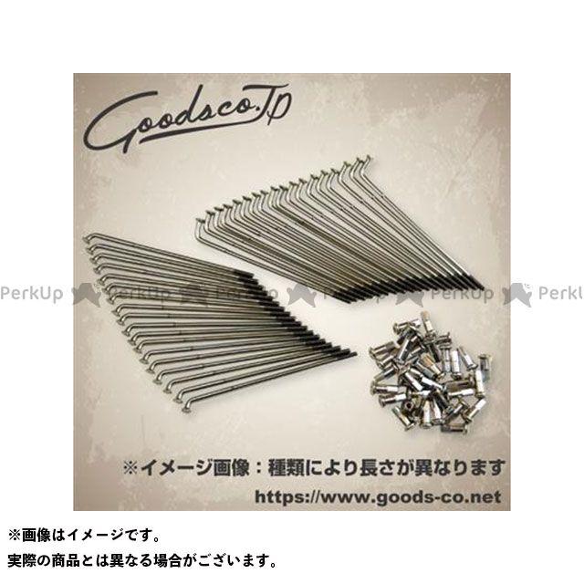 グッズ エストレヤ スチールスポーク単品 21インチ エストレア(ディスク)フロント GOODS