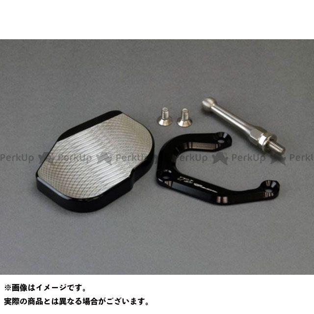 アールズギア R1200R R1200RT R1200ST スタンドハイトブラケット ボディー R's GEAR