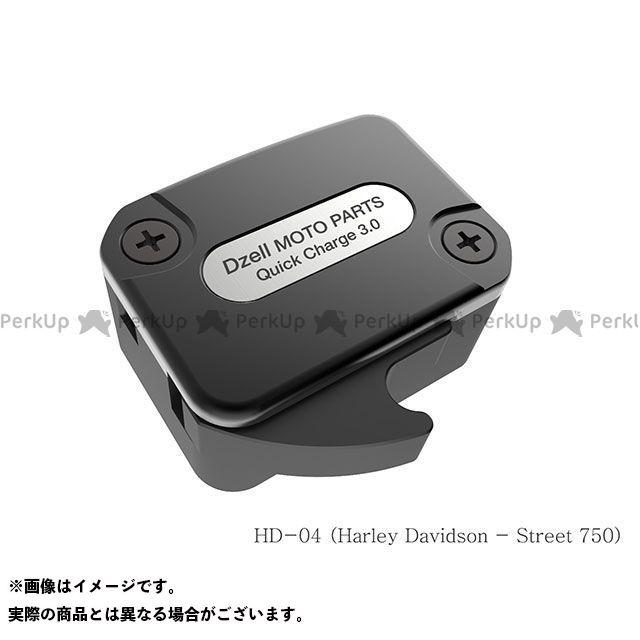 ディーゼル XG750 ストリート750 XG750A ストリートロッド その他電装パーツ Dzell USB Oneポート HD-04
