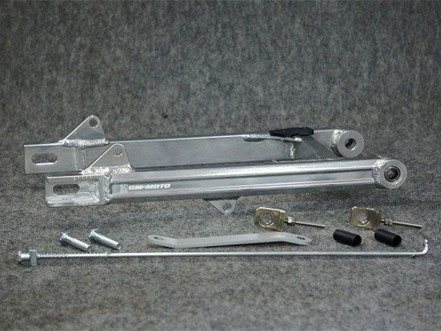 送料無料 ケップスピード スーパーカブ50 スイングアーム カブ用 アルミスイングアーム +4cm アクスルシャフト:L=225mm
