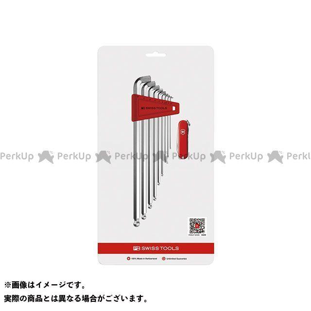 【無料雑誌付き】PBスイスツールズ 2212LH-10CNJ ショートヘッド六角レンチセット アーミーナイフ PBSWISSTOOLS