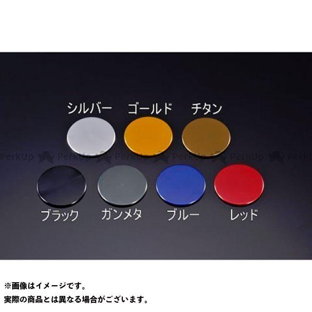 アグラス YZF-R6 リアスタンドプレート カラー:ブルー AGRAS