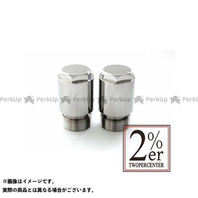 【エントリーで更にP5倍】2%ER W400 W650 W800 W400/W650/W800 フォークジョイント サイズ:50ミリ ツーパーセンター