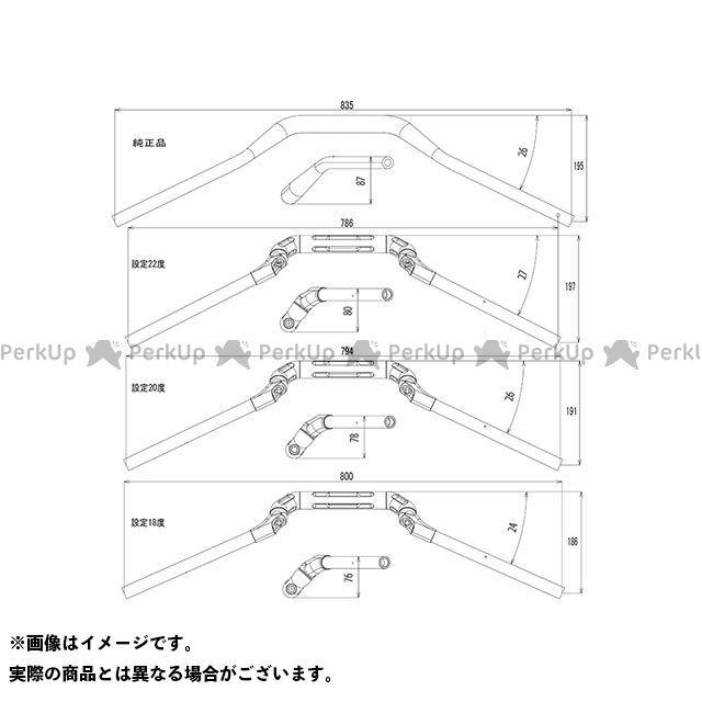 アエラ R1200GS ハンドル関連パーツ アルミ可変ハンドルバー BMW R1200GS LC(13~) ピンク