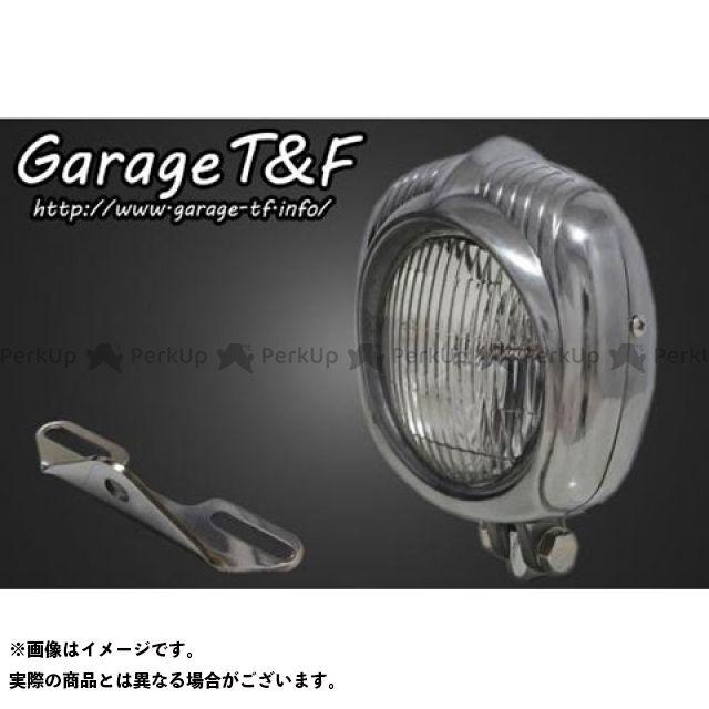 ガレージT&F バルカン400クラシック エレクトロライン54レプリカヘッドライト(ポリッシュ)&ライトステー(タイプB)キット ガレージティーアンドエフ