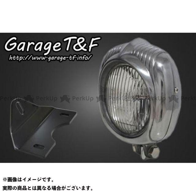 ガレージT&F エストレヤ ヘッドライト・バルブ エレクトロライン54レプリカヘッドライト(ポリッシュ)&ライトステー(タイプG)キット