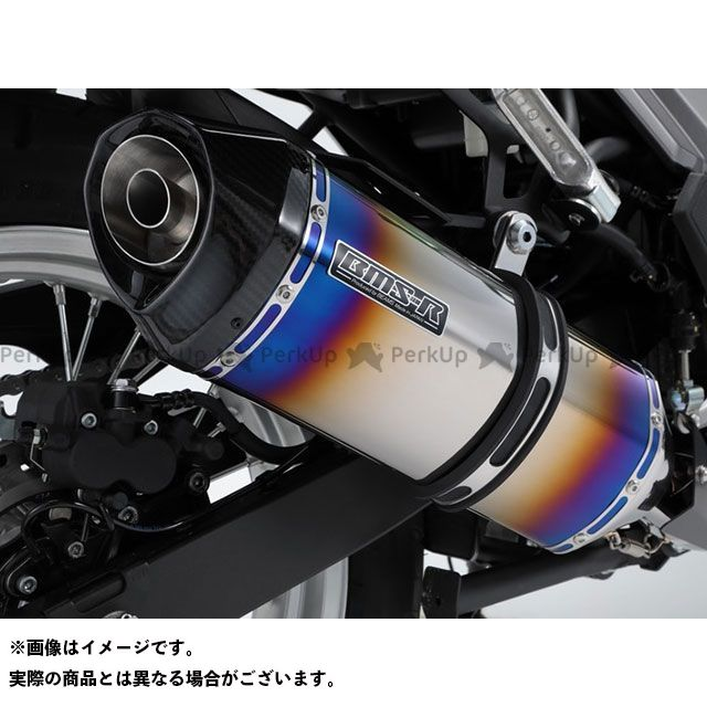 BMS ヴェルシスX 250 GT-CORSA フルエキゾーストマフラー ヒートチタン 政府認証 BMS RACING FACTORY
