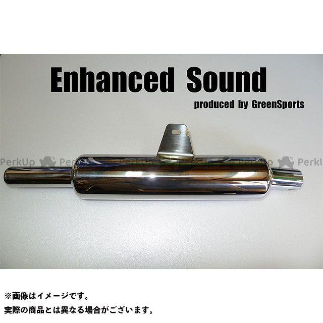 エンハンスドサウンド SR400 SR400用キャプトンタイプスリップオンマフラー Enhanced Sound