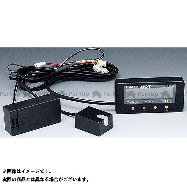 ラップショット 汎用 ラップショット3 9V電池BOX仕様