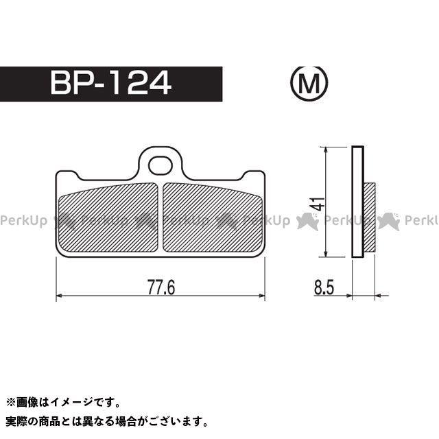 プロジェクトミュー 汎用 スペシャルメタルパッド BP-124M Project μ