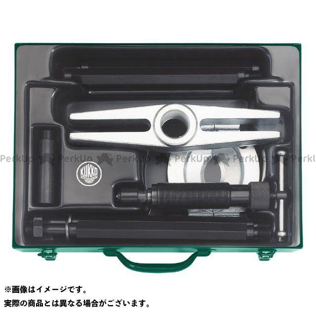 【無料雑誌付き】KUKKO 818-100 油圧式ベアリングプーラーセット クッコ