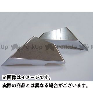 アルキャンハンズ ビラーゴ250(XV250ビラーゴ) メッキサイドカバー ALCANhands